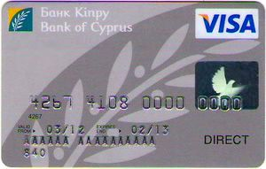 Visa-Classic Bank-of-Cyprus